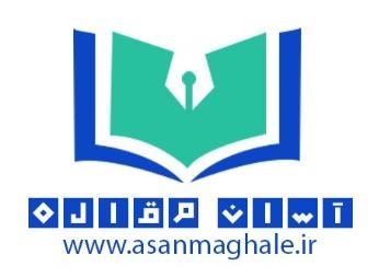 خرید مواد شیمیایی آزمایشگاهی کرج | خرید مواد شیمیایی آزمایشگاهی اصفهان